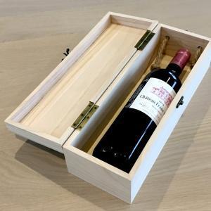 Wijnkist met naam - bedrukte wijnkist met naam - bierkist met naam - Binnenkant
